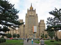 МИД РФ объявил персонами нон грата двух эстонских дипломатов