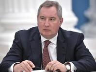 Рогозин назвал США великой океанской державой, рассуждая о новом российском авианосце