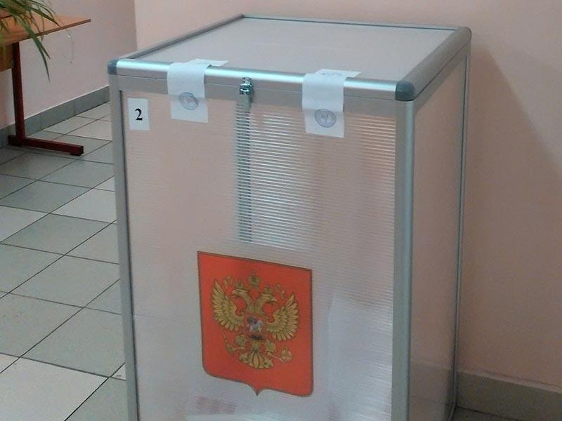 Как минимум в пяти из 16 регионов, где в сентябре должны пройти губернаторские выборы, задача по увеличению явки, ставившаяся Кремлем, была отменена. Речь идет о Свердловской, Ярославской, Калининградской, Кировской областях и Бурятии