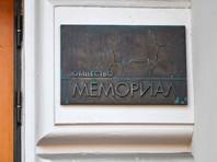 """""""Мемориал"""" считает политзаключенным математика Дмитрия Богатова, которого обвиняют в публикации призывов к терроризму и беспорядкам, сообщается на сайте правозащитной организации"""