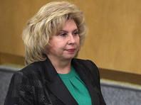 Омбудсмен Москалькова попросила Госдуму проиндексировать зарплаты силовиков и судебных приставов