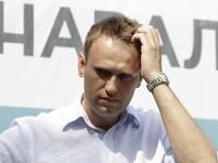 """Reuters узнало о распоряжении региональных властей не """"сдавать помещения Навальному"""" для предвыборного штаба"""