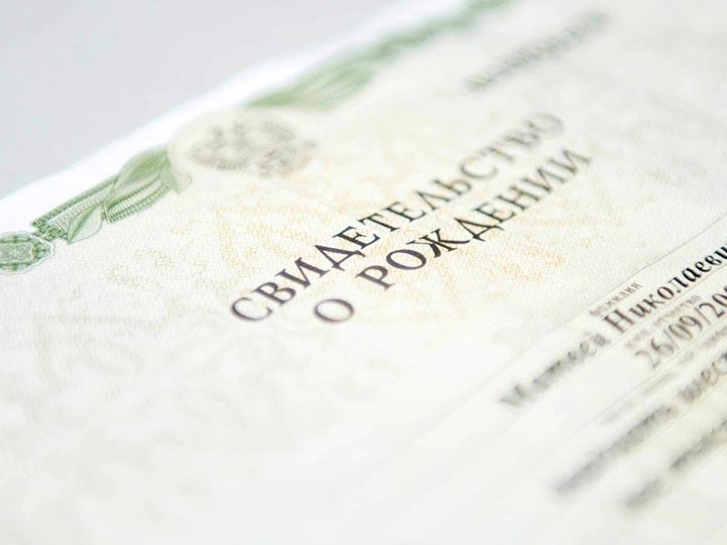 Президент России Владимир Путин подписал закон о запрете регистрировать в органах ЗАГС имена, состоящие из цифр, символов и ненормативной лексики, а также содержащие указания на ранги и титулы