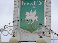 Белгородский университет даст заключение по сомнительной диссертации Мединского через два месяца