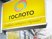 Сибиряк выиграл в лотерею 300 миллионов рублей, купив билет за сотню