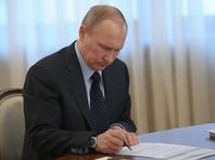 Путин  снял с должности полтора десятка  начальников в  МВД, СКР, МЧС и ФСИН