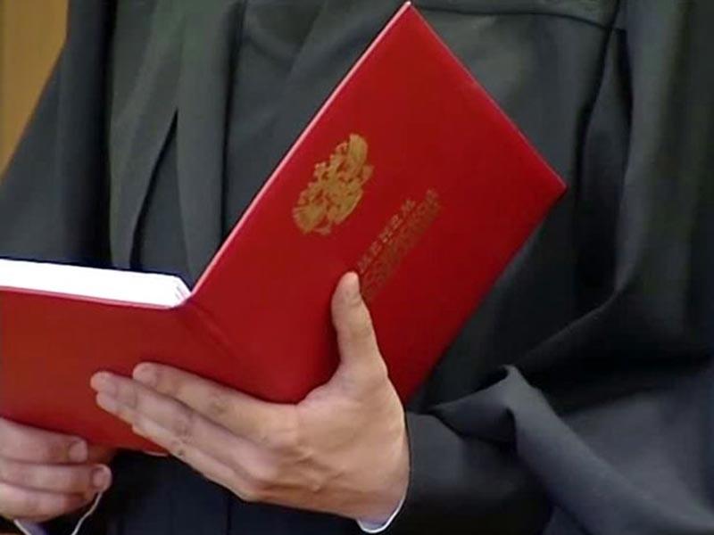 Судья Роман Булыгин огласил решение сегодня, 16 мая. По его словам, дела прекращены за неимением состава нарушения