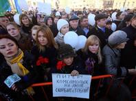 Минюст: антитеррористические митинги после взрыва в метро Петербурга так легко и быстро согласовали, потому что их организовывала власть