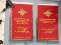 """В Татарстане возобновлено расследование дела о пытках в отделе полиции """"Дальний"""""""