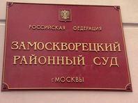 Суд оценил компенсацию за гибель мужчины в ОВД Подмосковья в 200 тысяч рублей