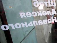 К координатору предвыборного штаба Навального во Владивостоке пришли с обыском