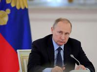 """Путин подписал документ, который уже прозвали """"законом Тимченко"""", 4 апреля 2017 года"""