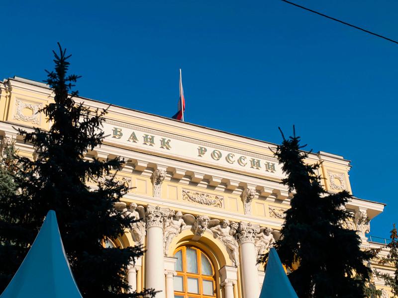 Российские банки пытались заразить вирусом WannaCry, но безуспешно, сообщил Центробанк