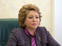 Матвиенко призвала сделать детскую медицину полностью бесплатной