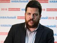 """Утверждение приговора по делу """"Кировлеса"""" не влияет на президентскую кампанию Навального, заявили в его штабе"""