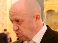 Рестораторо Евгений Пригожинын