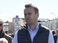 Помимо этого, Усманов через суд хочет добиться от Навального, чтобы глава ФБК публично опроверг свои предыдущие заявления о том, что миллиардер является преступником, недоплачивает налоги в России и участвовал в незаконной приватизации