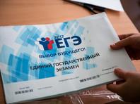 Минобрнауки попросили запретить снижать школьникам баллы за ЕГЭ на апелляции