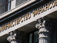 """Минфин отказался назвать россиян, освобожденных Путиным от уплаты налогов по """"закону Тимченко"""""""