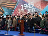 Москва, 9 мая 2017 года
