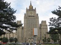 МИД предостерег россиян от поездок в Грузию после решения Тбилиси включить Лужкова в черный список
