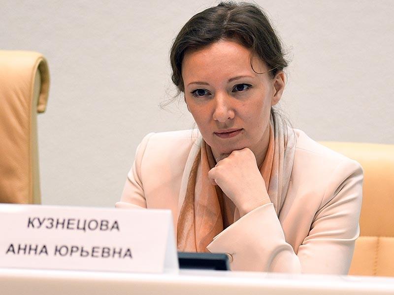 Русский академический фонд, обратился к уполномоченному по правам ребенка в России Анне Кузнецовой с просьбой инициировать поправки, ограничивающие доступ несовершеннолетних к интернет-сообществам с арестантской тематикой
