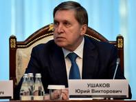 """В Кремле заявили, что ждут от Вашингтона """"корректировки"""" антироссийских санкций"""