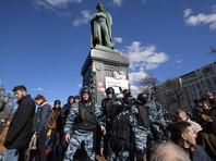 Студенту РУДН пригрозили отчислением из-за участия в антикоррупционном митинге 26 марта