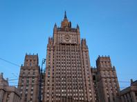 В МИД РФ  гражданам Черногории посоветовали узнавать в консульствах, не запрещен ли им въезд в Россию