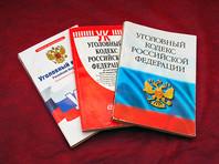 В Тюменской области Следственный комитет возбудил уголовное дело по ч. 1 ст. 118 УК РФ (причинение тяжкого вреда здоровью по неосторожности)