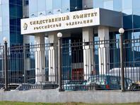 СК завел дело на несовершеннолетнего участника протестной акции 12 июня в Москве, из-за которого боец Росгвардии получил химический ожог глаза