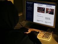 В Кремле рассказали о ежедневных хакерских атаках из США на сайт Путина
