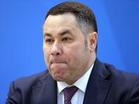 Губернатор Тверской области возложил часть ответственности за массовое убийство в Редкино на СМИ