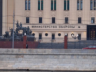 Военная прокуратура расследует причины дважды отмененного аукциона Минобороны на 607,5 млн рублей