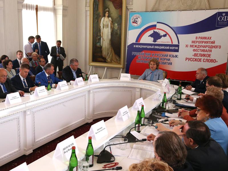 Матвиенко обеспокоена дискриминацией русского языка в странах бывшего СССР