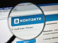 """Роскомнадзор с начала года заблокировал более девяти тысяч """"групп смерти"""""""