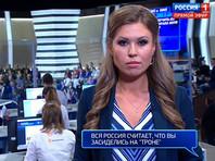 Прямую линию с Путиным оживили эсэмэски с вопросами о том, не устал ли он править и не пора ли ему отдохнуть