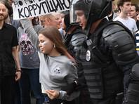 """В СПЧ посчитали, что полиция при разгоне протестной акции в Москве действовала """"спокойно и корректно"""""""
