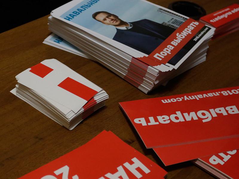 В Ростове-на-Дону кто-то повредил автомобиль координатора местного предвыборного штаба оппозиционера Алексея Навального Елены Куликовой