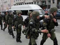 Столичные власти заявили о пресечении несанкционированной акции протеста на Тверской