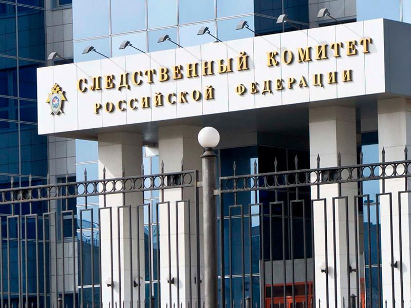 Следственный комитет РФ начал проверку появившейся в СМИ информации о скандальном инциденте в Мурманске