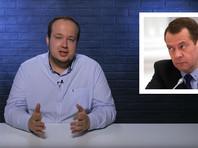 Соратник Навального подал в суд на Медведева, заблокировавшего его в Twitter