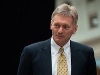 В Кремле рассказали, как готовится первая встреча Путина с Трампом
