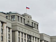 """Госдума попросила помощи у россиян для составления """"пронзительной"""" присяги на верность России"""