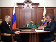 Володин приехал к Путину с докладом о ближайших планах Госдумы и не упомянул в нем реновацию