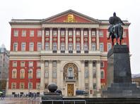 Мэрия Москвы согласовала акцию оппозиции 12 июня, но без экранов и звука