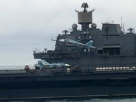 """В данный момент на вооружении ВМФ РФ стоит единственный авианесущий корабль - """"Адмирал Кузнецов"""""""