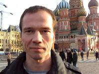 Дадина оштрафовали на 20 тысяч за чтение Конституции на Красной площади