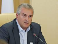 Глава Крыма пообещал оператору Керченской паромной переправы два десятка уголовных дел