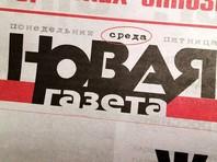 """В начале апреля 2017 года """"Новая газета"""" сообщила об убийствах и массовых задержаниях гомосексуалов в Чечне, а затем обнародовала свидетельства людей, которые, как утверждается, содержались в секретной тюрьме для геев в чеченском городе Аргуне"""